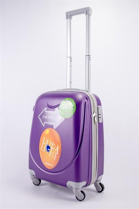 Чемодан маленький ABS 360-гр smile фиолетовый - фото 39477