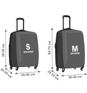Набор (комплект) чемоданов S+M из АБС-пластика