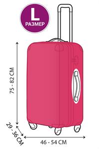 Чехол для большого чемодана с рисунком в ассортименте