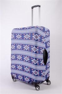 """Чехол для большого чемодана """"синий горизонтальный орнамент"""" 13463"""