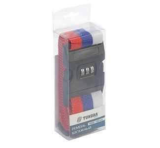 """Ремень для чемодана или сумки с кодовым замком TUNDRA, """"Триколор""""  3608777"""
