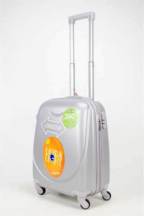 Чемодан маленький ABS 360-гр  серебро - фото 36601