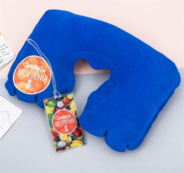 Дорожный набор «Сочного настроения»: надувная подушка, багажная бирка  3558238 - фото 53201