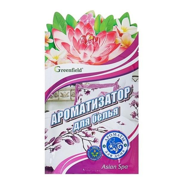 Освежитель воздуха Ароматизатор  Asian spa Greenfield  3953386 - фото 54208