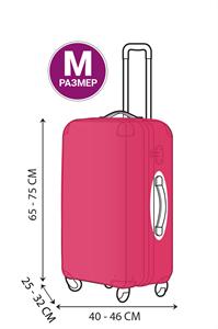 Чехол для среднего чемодана с рисунком в ассортименте