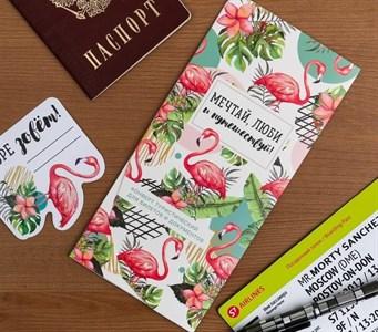 """Туристический конверт и наклейка на чемодан """"Мечтай, люби и путешествуй!"""" 3850609"""