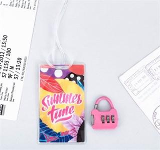 Дорожный набор «Summer time»: багажная бирка, замок 3558302
