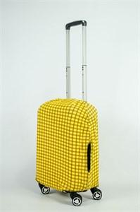 "Чехол для маленького чемодана ""желтая вафелька"" 13840"