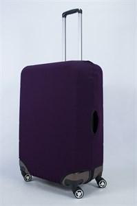 """Чехол для большого чемодана """"однотонный фиолетвый""""  14021"""