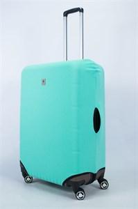 """Чехол для большого чемодана """"однотонный мятный""""  14007"""